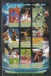 Спорт, Конго 2012 год, малый лист. тенис