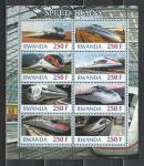 Скоростные Поезда, Руанда 2012, малый лист