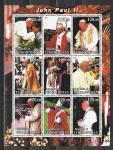 Папа Римский, Туркменистан 2001 г, малый лист