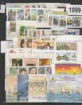 Годовой набор марок 1999 год без стандарта и малых листов