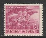 Рейх 1945 год. Народное ополчение. Конец Рейха. 1 марка