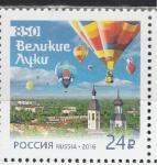 Россия 2016 год, 850 лет Великим Лукам, 1 марка
