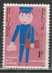 Детская Филателия, Бельгия 1969, 1 марка