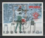 Олимпиада в Сараево, П. Ангерер, Спецгашение, КНДР 1984, блок