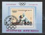 Олимпиада в Лос Анжелес, Спецгашение, КНДР 1983, блок