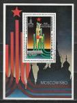 Олимпиада в Москве, КНДР 1979, гаш. блок