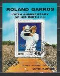 Теннис, Спецгашение, КНДР 1987 год, блок