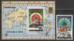 100 лет UT GMT, Спецгашение, КНДР 1984 год, 1 марка + блок