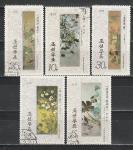 Живопись, КНДР 1975 год, 5 гашёных марок