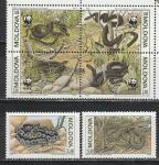 Молдова 1993 г, Фауна WWF, Змеи, квартблок   2 марки. (нар