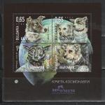 Болгария 2011 г, Собаки в Космосе, блок. (н