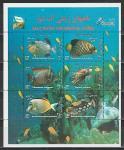 Иран 2004 год, Экзотические Рыбы, блок.