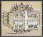 Болгария 2013 г, 100 лет Балканской Войне, блок. (н