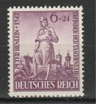 Рейх 1942 год, Петер Ханляйн, 1 марка с наклейкой.
