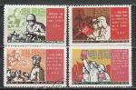 Идеологическая Революция, КНДР 1971 год, 4 гашёные марки