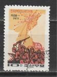 35 лет Народному Восстанию, КНДР 1971 год, 1 гашёная марка