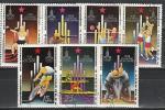 Олимпиада в Москве, КНДР 1980 год, 7 гашёных марок