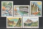 Ландшафты, КНДР 1973 год, 5 гашёных марок
