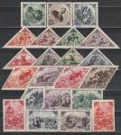 15 лет Республике, Тува 1936 год, 22 марки. гашеные.