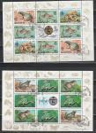 Лягушки, Спецгашение, КНДР 1992 год, 2 малых листа