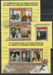 Ким Ир Сен и Социалистические Лидеры, Спецгашение, КНДР 1984 год, 3 блока