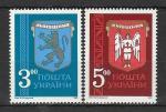 Гербы, Украина 1993 год, 2 марки