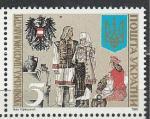 Украинское Меньшинство в Австрии, Украина 1992 год, 1 марка