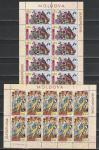 Европа, Интеграция, Искусство, Молдавия 2006 год, 2 малых листа
