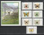 Бабочки, Узбекистан 2006, 7 марок + блок