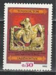 Изделие из Золота, Таджикистан 1992 год, 1 марка