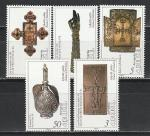 Археологические Находки, Армения 1994 год, 5 марок