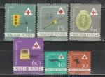 Безопасность Жизни, Красный Крест, Венгрия 1961, 6 марок