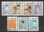 Защита Детей, Красный Крест, Венгрия 1963 год, 7 марок.