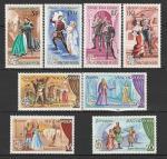 Опера, Венгрия 1967 год, 8 марок