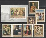 Живопись, Итальянцы, Венгрия 1968 год, 7 марок + блок