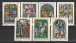 Витражи, Венгрия 1972 год, 7 марок