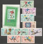 ЧМ по Футболу, Венгрия 1966 год, 9 марок + блок.  (н