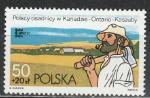 Филвыставка CAPEX, Польша 1987 г, 1 марка