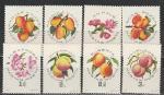 Персики, Венгрия 1964 г, 8 марок
