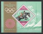 Олимпиада в Мюнхене, Венгрия 1972 г, блок. ((