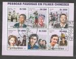Сан-Томе и Принсипи 2009 год, Китайское Кино, гашёный малый лист.