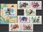 Олимпиада в Москве, Венгрия 1980 год, 7 марок и блок.  (Н