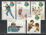 Спорт, Куба 1971 год, 5 марок из 6-ти