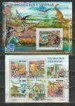Сан-Томе и Принсипи 2009 год, Динозавры, Минералы, гашёный малый лист + блок .