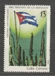 10 лет Революции, Куба 1969 год, 1 марка