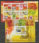 Гвинея 2009 год, М. Ганди на Марках, гашёный малый лист   блок.