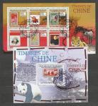 Гвинея 2009 год, Китайские Марки на Марках, гашёный малый лист   блок.