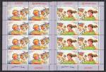 Европа, Детские Книги, Беларусь 2010, 2 малых листа