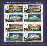 Россия 2016 год, Чемпионат Мира по Футболу, Стадионы, лист