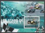 Того 2010 год, Автоспорт, Формула -1, гашеный  блок .
